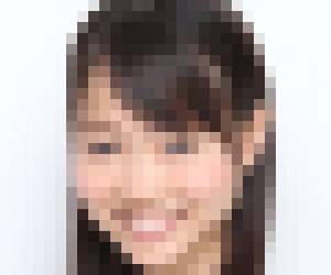 岡田梨紗子モザイク