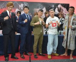 亀田興毅に勝ったら1000万円
