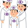 幸福の科学は危険な宗教?星野源、堺雅人、菅野美穂、ローラ、秋元康等の芸能人は信者?